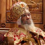 Armenian church - Armeens-Apostolische kerk / Hay araqelqan www.fatherarmen.com