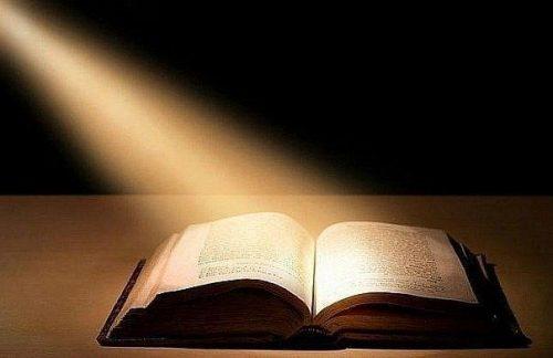 Ծառայիր Աստծուն ուրախությամբ.