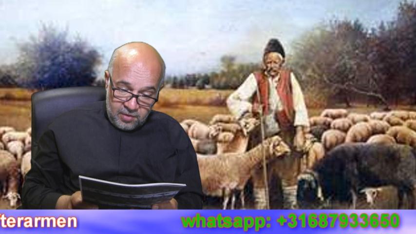 ԵՒ այսպիսով ոչխար արածողը դարձաւ ժողովուրդի հովիւ…